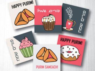 purim gift basket ideas