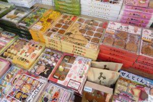 Japanese candy Oseibo gift