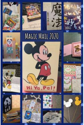 Magic Mail 2020